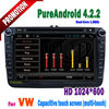 2 din 8 inch touch screen gps car dvd android autoradio volkswagen