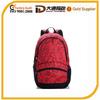 china cheap nylon teens school bags bag