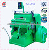 China manual paper die cutting and creasing machine with ce