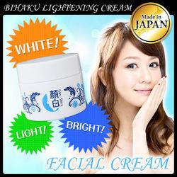 Day & night aloe vera gold skin whitening cream with toner, serum, milk, moisturizer for repairing damaged skin
