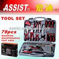 Series#hd0879- 01 combinación mecánica y/uso en el hogar conjuntos de herramientas