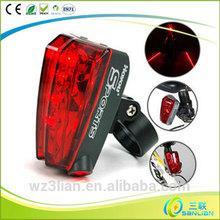 Multifactional laser power beam rechargeable battery powered led light bike