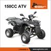 EEC 150cc Quadricycle Military ATV