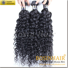 New Arrival cheap factory brazilian or malaysian curly hair weft