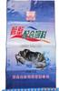dog food bag 50kg/dog food packaging bag/pet food bag