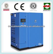 Atlas Copco Dust Resistant Screw Air Compressor