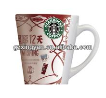 Cheap Small Tapered Coated Mugs, Ceramic Mugs, Sublimation Mugs