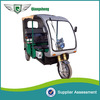 HOT SALE three wheel electric rickshaw bicycle rickshaw for Bangladesh