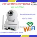 onvif dual stream pan tilt máscara de privacidade cms wifi sem fio de longo alcance da câmera ip
