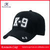 OEM Wash Black Baseball Caps Hats /Wholesale GrilleCloth Sporting Hats Caps