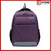 Waterproof Laptop School Backpacks