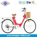 Baratos 350w bicicleta eléctrica con el certificado del ce( hp- 808)