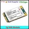 ericsson F5521gw 21mbps WCDMA HSPA GPS low price gsm module