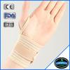 beige elastic sports wrist support
