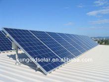 Best price 1 kw solar panel