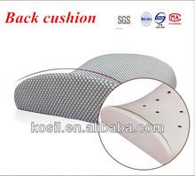 office magnetic high density foam lumbar back cushion chair cushion