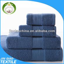 Best Price Soft Dobby Jacquard Organic Egyptian Cotton Towels
