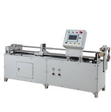 Paper core cutter Auto paper core cutting machine