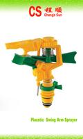Swing arm sprinkler CS-3005 plastic Impulse sprinkler head plastic lawn sprinkler