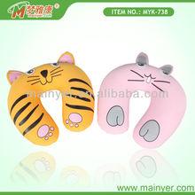 U-shape microbead animal print travel airplane neck pillow wholesale