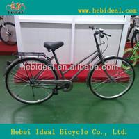 26 inch lady city bike/cruiser