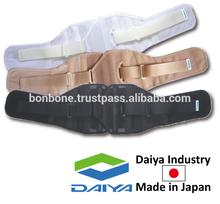 Japanese lower back belts, for preventing lower back pain