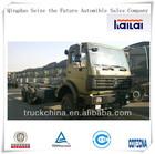 Beiben NG80B 4x4 Off Road Truck /Military Truck/Heavy Dump Truck Off Road Tires