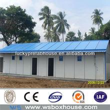 China wood houses prefabricated homes