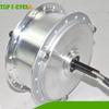 250w front wheel electric bike motor
