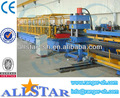 Metal processamento da máquina para fazer auto-estrada/auto-estrada guard rail