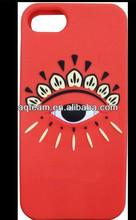 Unique design beautiful eye silicon case For iphone 5