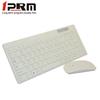 Hot sale Shenzhen ultra-thin wireless keyboard and mouse combo KM-801