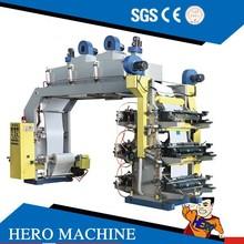 HERO BRAND 2 color offset printing machine heidelberg
