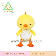 Yellow En71 Audited 22cm Plush Chicken Toy