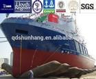China made 8 layers high-pressure marine boat airbag
