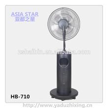 New In Misting Fan Water Spray/Spray Fan/Water Cooling Fan