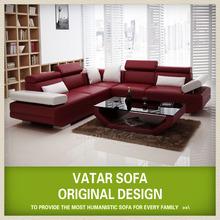 VATAR new design comfortable living room sofar suite D3311B