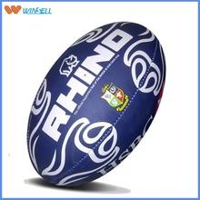 2014 popular nrl rugby ball