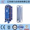Alfa Laval m6m plate heat exchanger/Sufficient spare parts