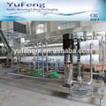 Sistema de ósmosis inversa / planta de tratamiento de agua