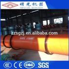 2014 high strength rotary dryer coal burner