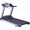 Commercial Running Machine