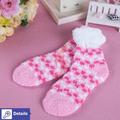 2014 novo padrão jacquard design soft knittted chinille meias casa( mnh3001)