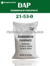 Best base fertilizer DAP diammonium phosphate price