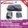 two way car alarm system kernel car alarm system voice control car alarm
