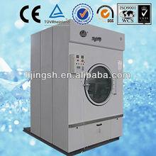 LJ Fully -auto drying machine