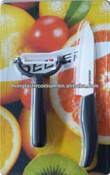 Kitchen Ceramic mini Knife set