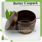 360ml plastic jar,cosmetic pet jar for cosmetic,body cream