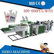 HERO BRAND automatic high speed t-shirt bag making machine
