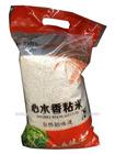 Vacuum rice bag/Rice packing bag/Plastic rice bag
